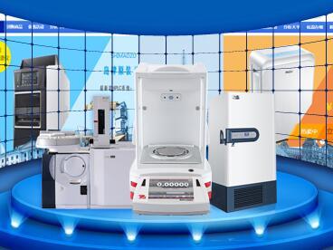 弘林仪器正式推出湖南实验室仪器商城