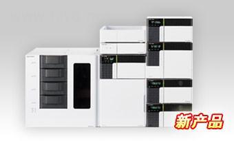 超高效液相色谱仪UHPLC