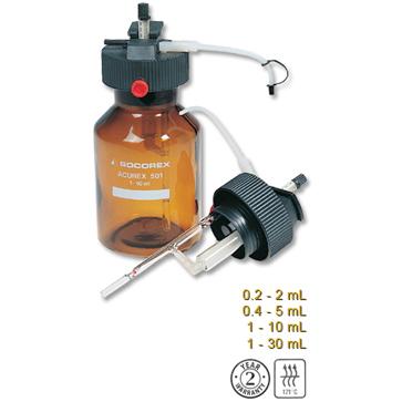 紧凑型瓶口配液器