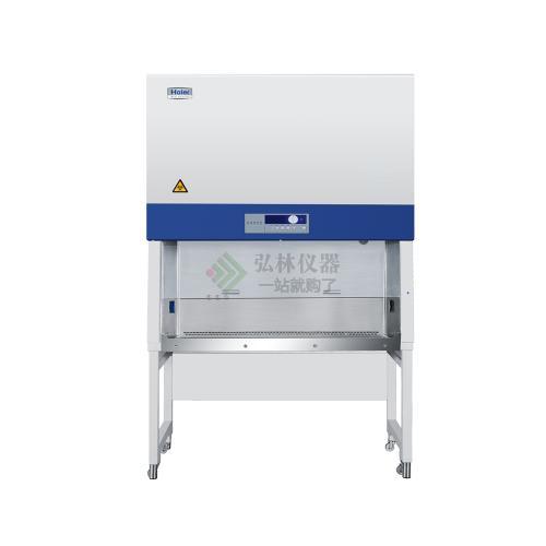 海尔智净单人生物安全柜HR900-IIA2