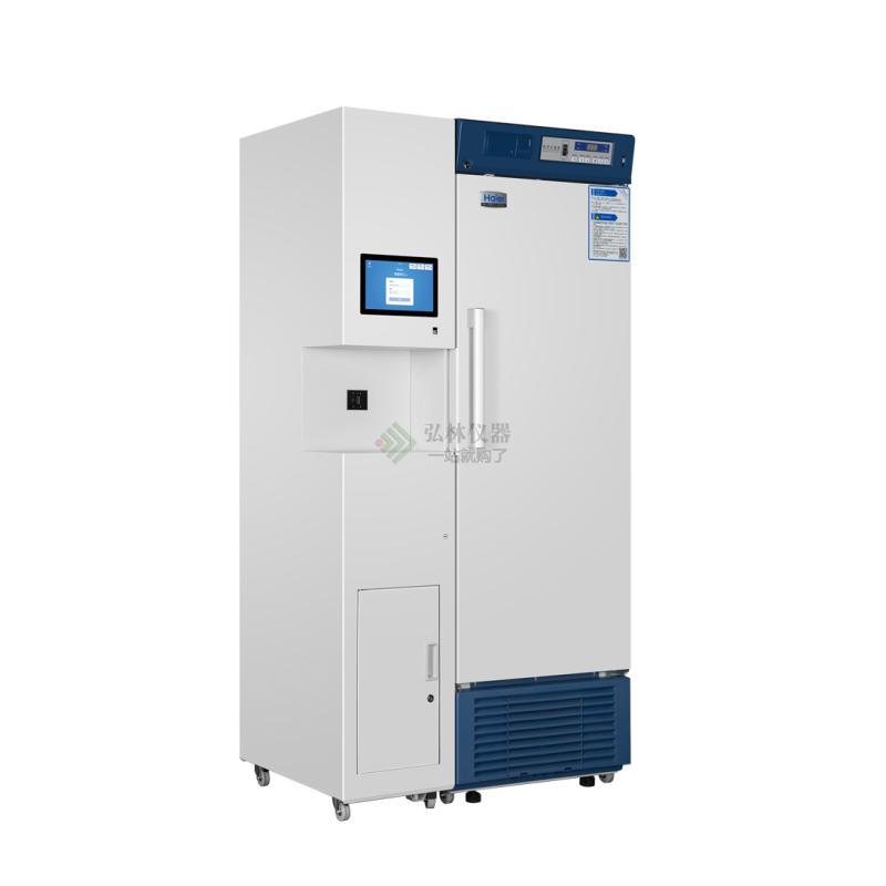 海尔2-8℃医用冷藏箱(疫苗保存箱) HYC-361