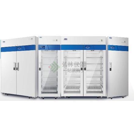 海尔云智医用冷藏箱HYC-509(环保型)