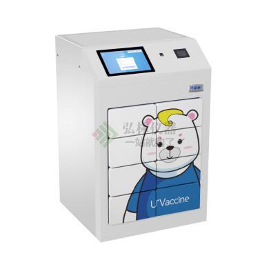 海尔2-8℃医用冷藏箱 HYC-68S